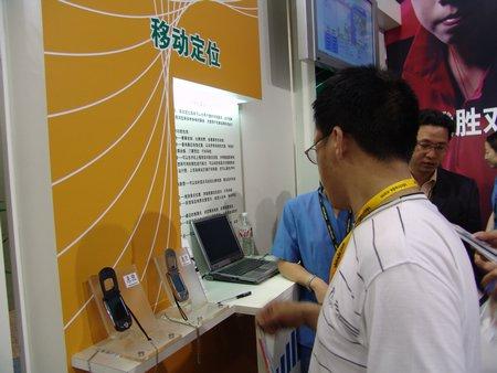 科技时代_图文:中移动展示手机定位业务