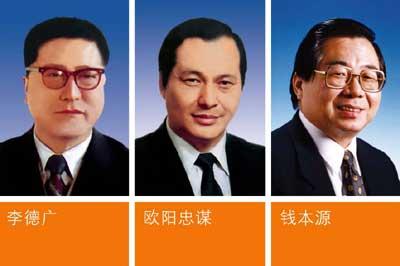 科技时代_老照片:中国惠普历任董事长(图)