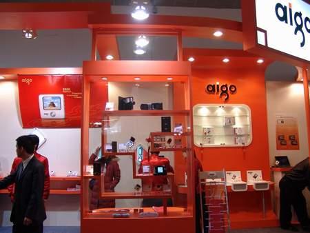 科技时代_CeBIT2006 华旗公司展台