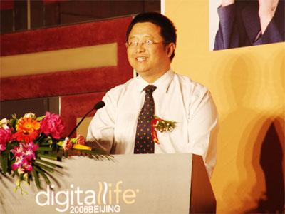 科技时代_图文:海尔集团王磐先生致词