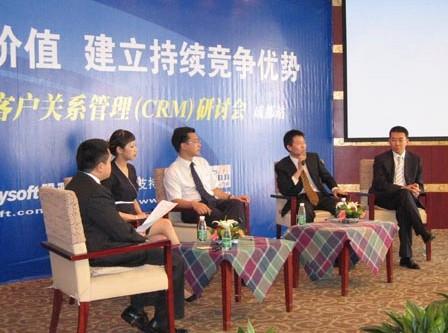 专题演讲+高峰对话CRM研讨会进入成都