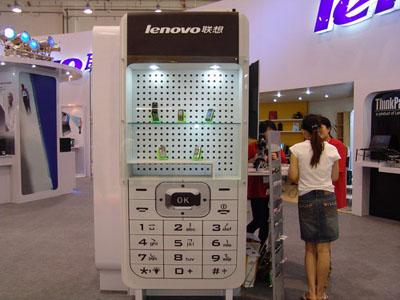 科技时代_图文:联想手机展台