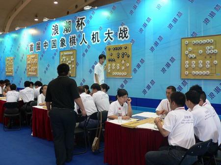 中国象棋盲棋比赛现场_滚动新闻