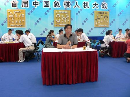 中国象棋特级大师柳大华盲棋比赛_滚动新闻