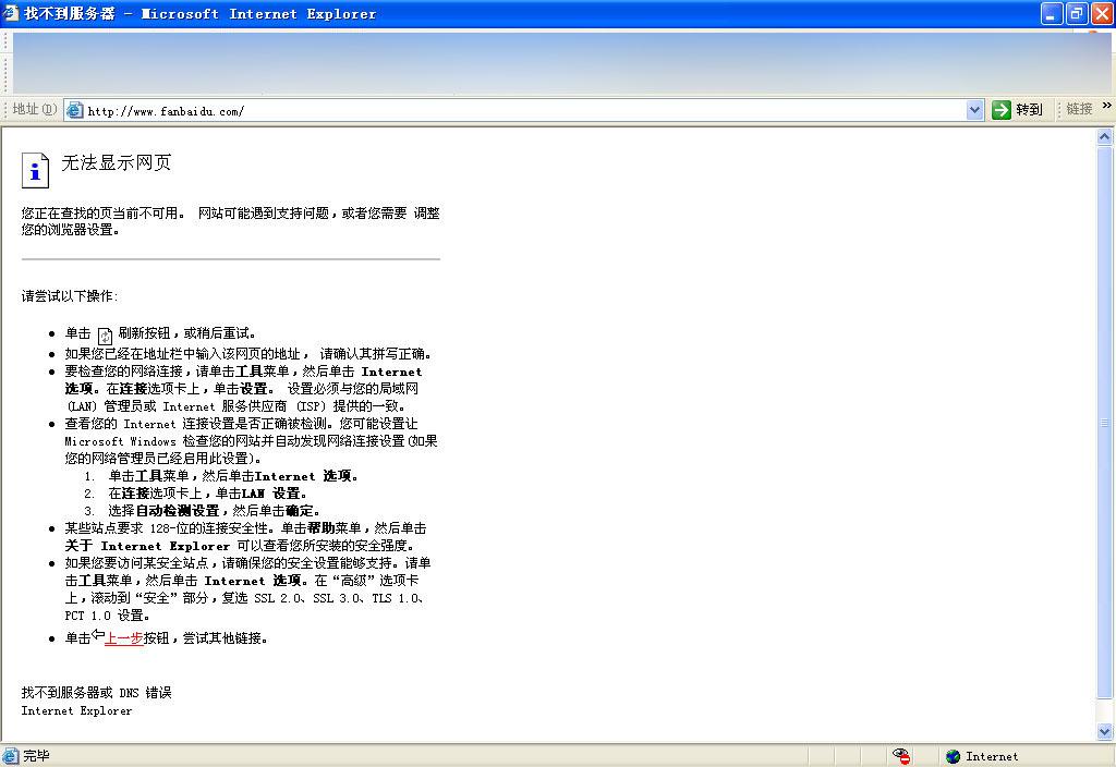 看黑客攻击的网站_可以看黄日片的地方