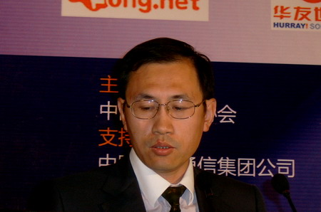 科技时代_图文:中国移动技术部副总经理耿学锋演讲