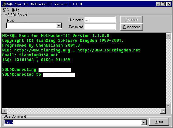 SQL配合3389的一次入侵