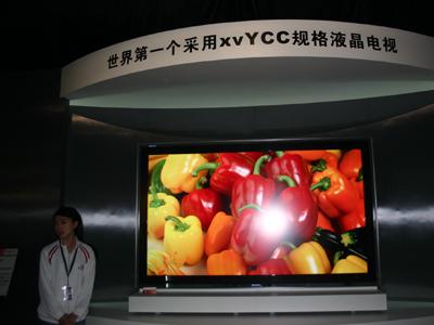 科技时代_索尼展示的高清液晶电视