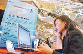 电子签名法构筑新商务时代