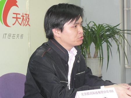 IT聚光灯专访酷讯CEO陈华图片