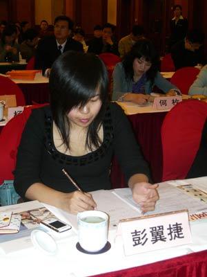 科技时代_图文:阿里巴巴副总裁彭冀捷