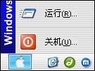 060710skin与Screensavers与sltk