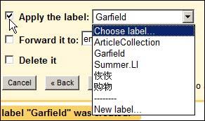 过滤的艺术:GmailFilter