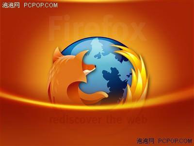 开源浏览器之王Firefox最新版推出