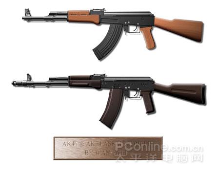 又一ps手绘的ak步枪