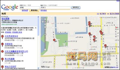 google电子地图