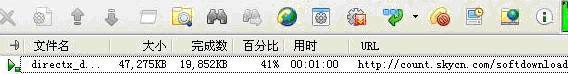 快车(FlashGet)1.80beta2软件评测