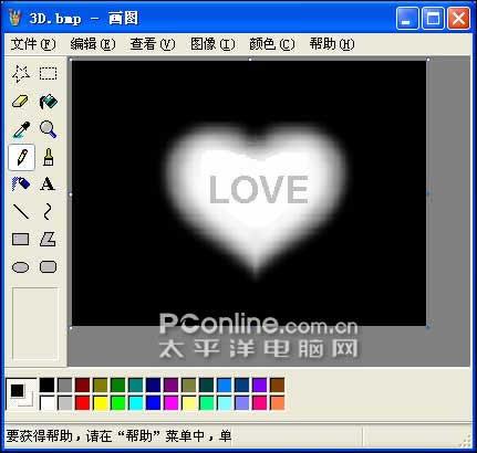 """让""""Love""""在三维立体图中传送"""