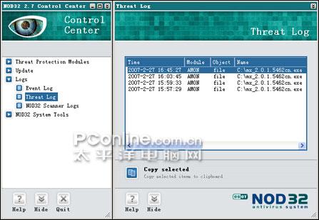 对应的日志有4条): 相关:nod32国内更新服务器正式开通   将其操作