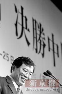 科技时代_李东生牵头国产彩电四巨头 共谋芯片国产化