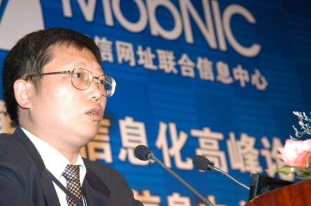 科技时代_图文:中国联通增值业务部副总经理蔡佶演讲