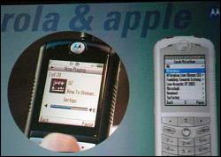 科技时代_摩托罗拉iTunes手机发布时间已定 苹果支持