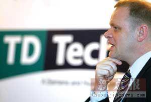 科技时代_鼎桥通信称TD-SCDMA全线产品第三季度推出