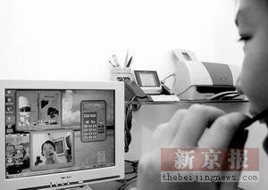 科技时代_信息产业部严控网络电话 铁通卫通面临出局