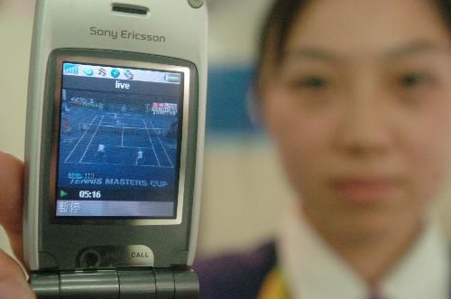 科技时代_山东试开播手机电视 包月套餐实时收看(图)