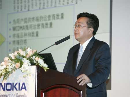 科技时代_图文:诺基亚中国区总裁何庆源发表主题演讲