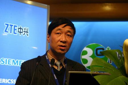 科技时代_图文:信息产业部无线电管理局副局长刘岩