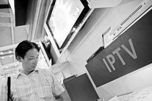 科技时代_广电专家打破沉默与电信专家博弈IPTV管理权