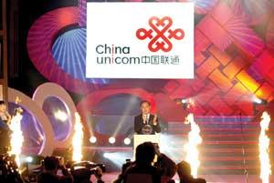 科技时代_京华时报:中国联通宣布全国换标(图)