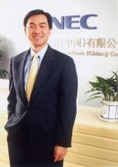 科技时代_鲁敢就任NEC通讯公司新总裁 卢雷正式离职