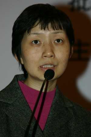 科技时代_图文:通信标准研究所副所长王志勤主持