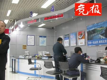 科技时代_竞报:北京移动新套餐明日推出