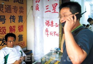 科技时代_大哥大换芯重现北京 买者多是有车年轻人
