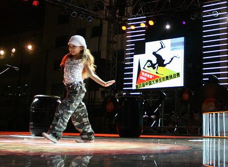 科技时代_动感地带2006中国大学生街舞挑战赛揭开战幕