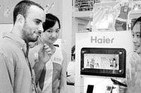 科技时代_海尔手机投资印度遭拒