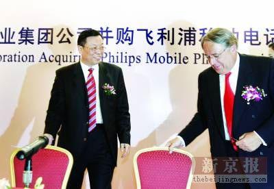 科技时代_CEC宣布接管飞利浦手机业务