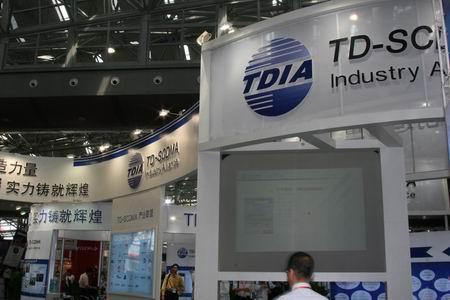 科技时代_TD-SCDMA展台