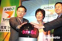 AMD发布炫龙64位移动计算技术
