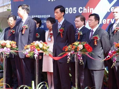 第八届中国国际影像器材博览会正式开展