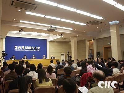 珠峰新高程新闻发布会直播实录(组图)