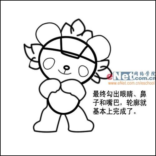 photoshop实例:打造可爱奥运福娃晶晶(2)
