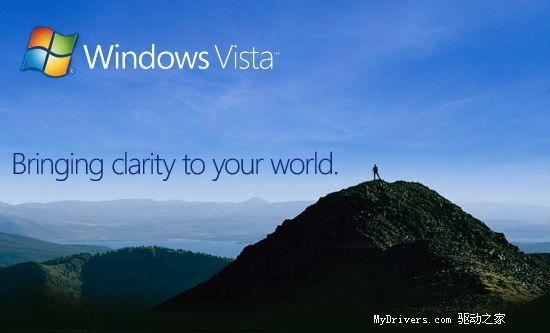 微软正式确认Vista将有六个版本