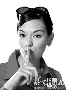 心理专家解读口头禅:间接反映人的性格(图)