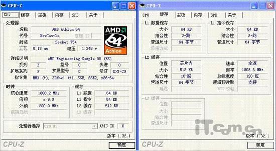 AMD工程样板CPU低价冲击市场质量问题严重