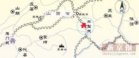 网友持老照片寻100年前平型关长城遗址(图)