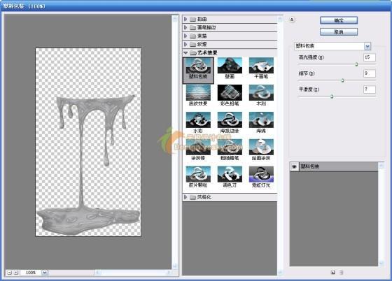 用PS塑料包装滤镜绘制逼真油漆溢出特效